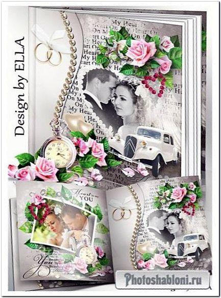 Свадебный фотоальбом для молодоженов - Счастье в любви