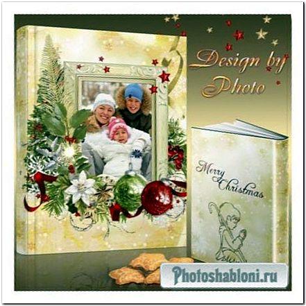 Праздничная фотокнига для всей семьи - Веселое Рождество