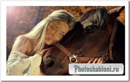 Женский шаблон - В обнимку с лошадью