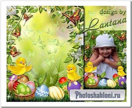 Детская праздничная рамка для фото - Цыплята и пасхальные яйца