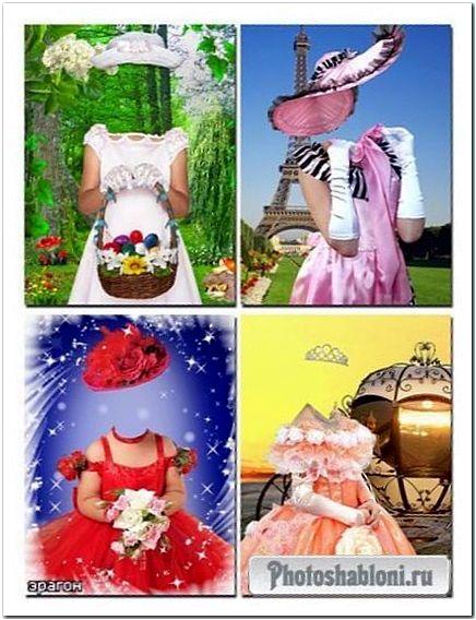 Набор костюмов для фотомонтажа - Юные леди