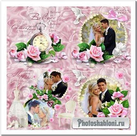 Свадебная фотокнига для молодоженов - Мы вместе навсегд