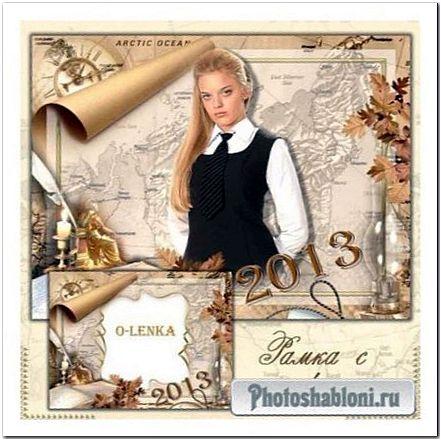 Рамка для фотошопа - Вперёд к знаниям