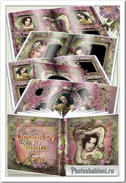 Цветочная фотокнига - Винтажный декор