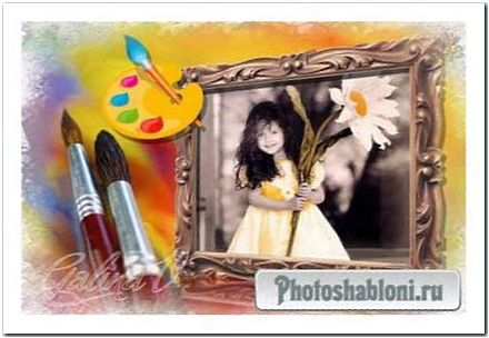 Рамка для фото - Шедевр художника