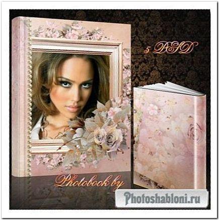 Романтическая фотокнига - Цветы и бабочки