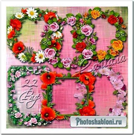Цветочные венки для дизайна, рамки-вырезы из цветов для фото