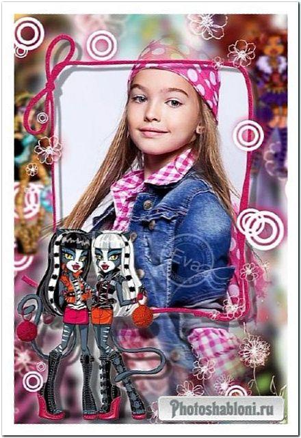 Детская фоторамочка - Куклы Монстер Хай - Школа монстров