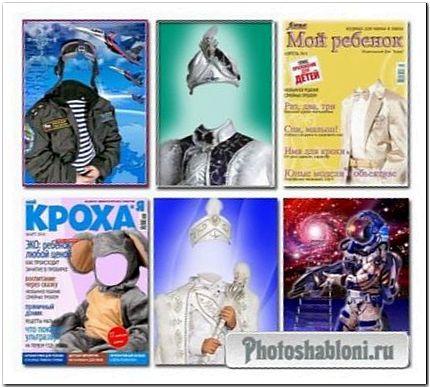Коллекция костюмов для фотомонтажа - Мальчикам
