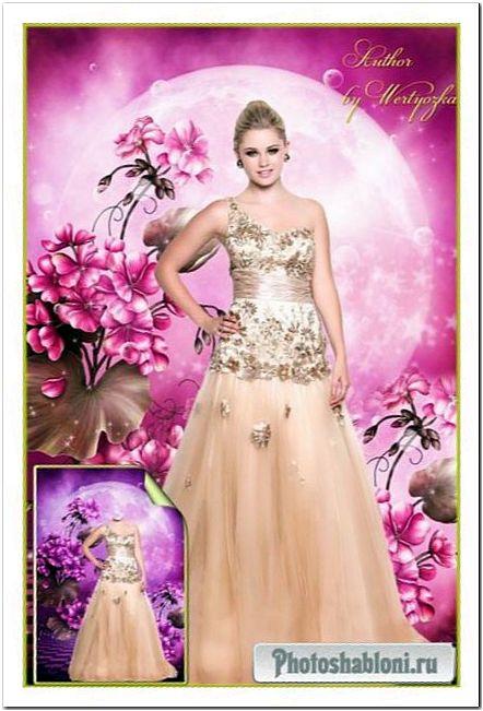 Женский шаблон для фотошопа - Персиковое вечернее платье