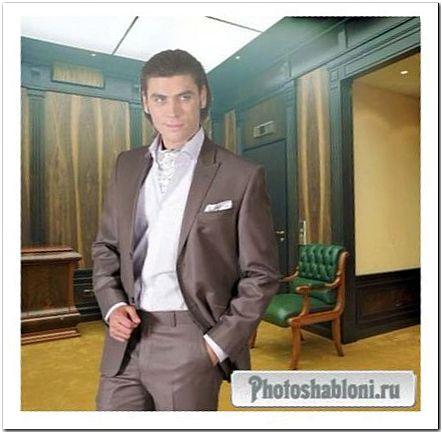 Мужской шаблон для фотомонтажа - Супер элегантный мужчина в костюме