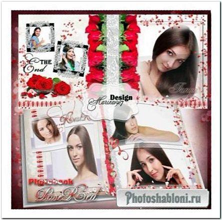 Романтическая фотокнига - Красная Роза