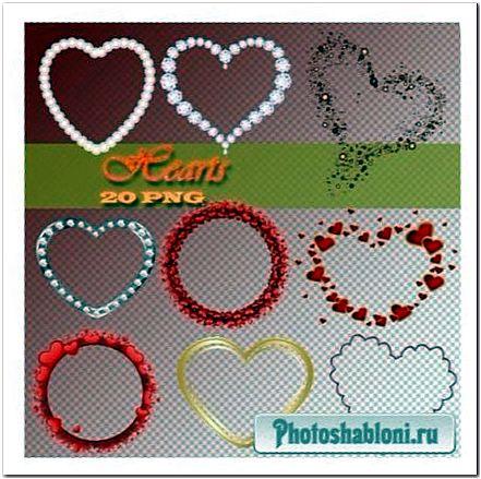 Рамки-вырезы PNG Сердечки ко Дню Святого Валентина