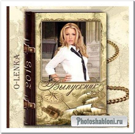 Рамка для фотошопа - Книга выпускника
