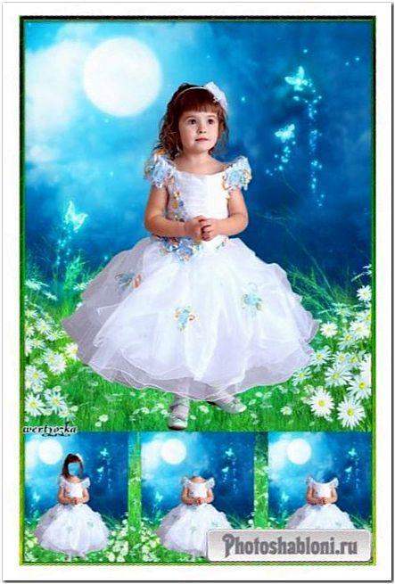 Детский шаблон - Маленькая девочка в чудесных ромашках