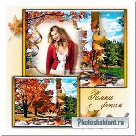 Рамка для фотошопа - Переход из лета в осень