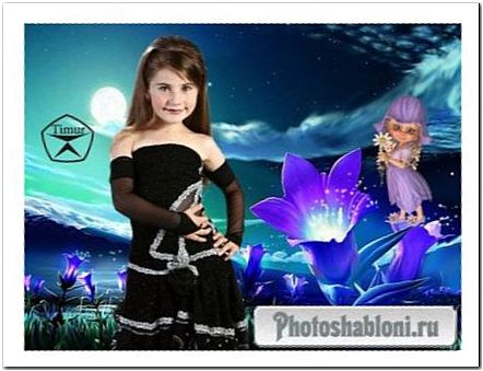 Детский шаблон для фотошопа - Долина фей