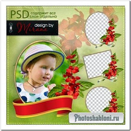 Рамки вырезы с алыми цветами для оформления фото или виньеток
