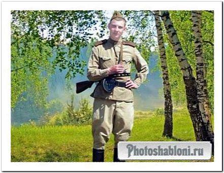 Мужской шаблон для фотомонтажа к 23 февраля - Баллада о солдате