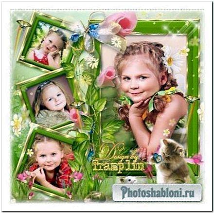 Нежный коллаж на четыре рамки в золоте - Милая малышка, солнечный мой лучик