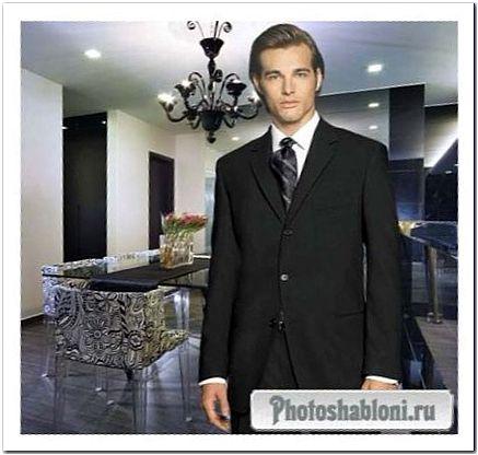 Мужской шаблон для фотомонтажа - Молодой мужчина в чёрном костюме в современной гостинной