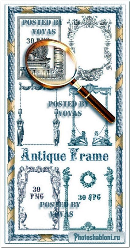 PNG рамки для Photoshop Античный декор / Antique decor Frames