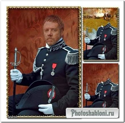 Мужской шаблон для фотомонтажа - Офицер