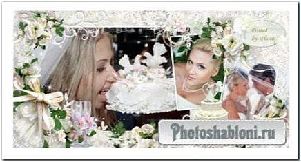 Красивая свадебная фотокнига - Поздравляем с торжественным днем, Будьте счастливы вечно вдвоем