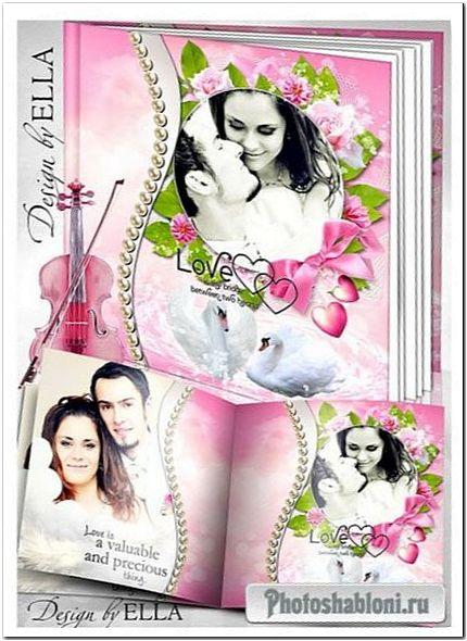 Свадебная фотокнига, календарь на 2013 и DVD набор в розовых тонах - Вечность истинной Любви