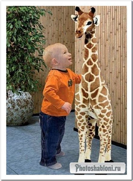Детский шаблон для фотошопа - Мальчик и жираф