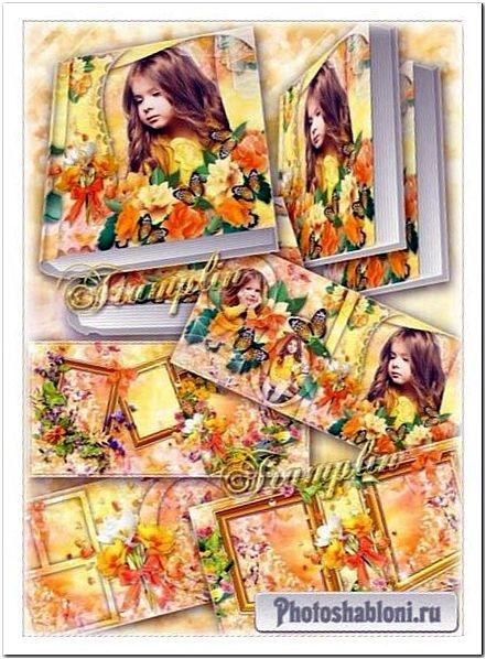 Яркая фотокнига в оранжевых и желтых тонах - Цветочный праздник, солнечные краски