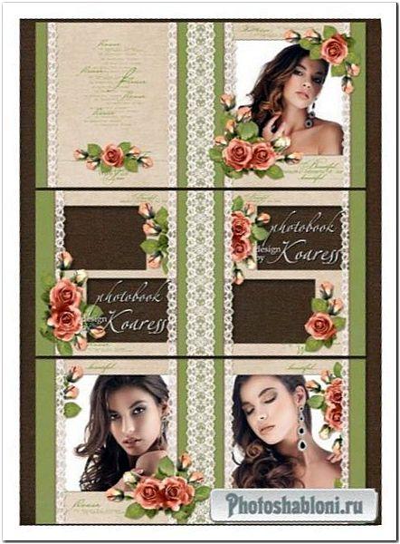 Шаблон романтической винтажной фотокниги - Оранжевые розы и белое кружево