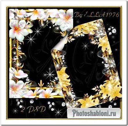 Золотые рамки с цветами и бриллиантами (Часть 2)