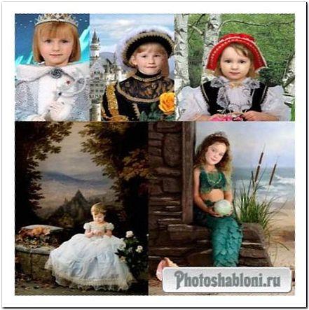 Детские шаблоны-сказка для фотошоп
