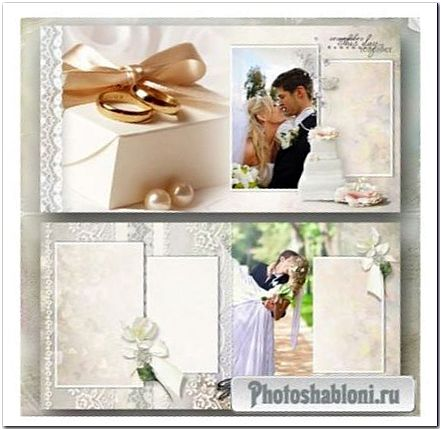 Свадебный фотоальбом - Вместе быть какое счастье