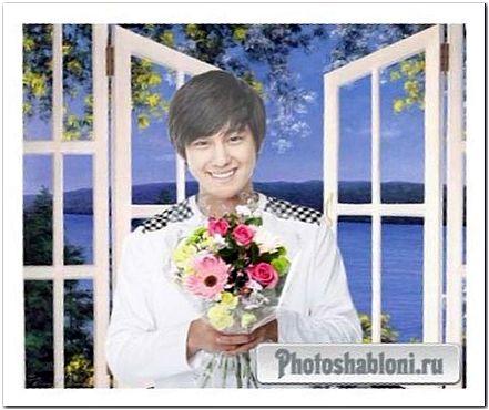 Мужской шаблон для фотомонтажа - Дарю тебе цветы, любовь моя