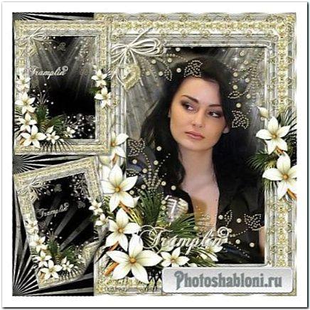 Рамка для Photoshop - Стих золотом про нежную любовь