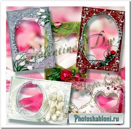 Сборник фоторамок для влюблённых - В день святого Валентина