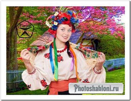 Женский шаблон для фотомонтажа - Девушка в украинском национальном костюме