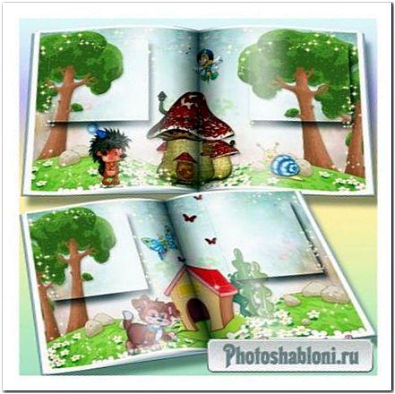 Фотокнига для малышей - Сказочная страна для маленьких зверей