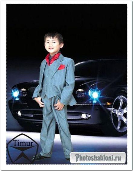 Детский шаблон для фото - Мальчик в голубом костюме на фоне модного автомобиля