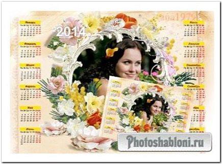 Календарь для фотошопа - Цветочный феерверк