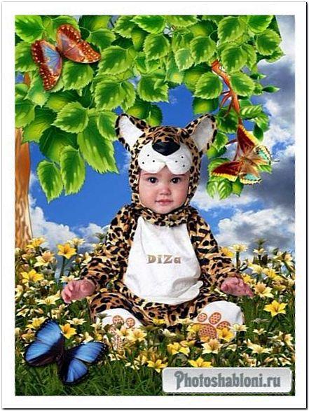 Детский шаблон для фотомонтажа - Ягуар малыш на природе