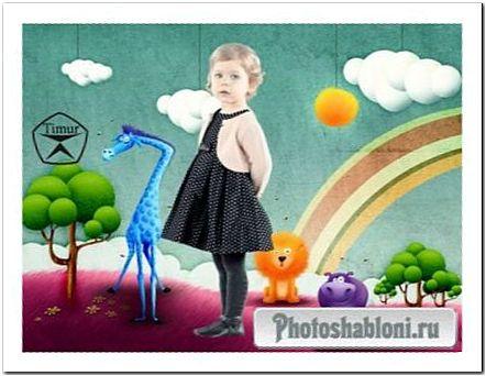 Детский шаблон для фотошопа - Детский мир