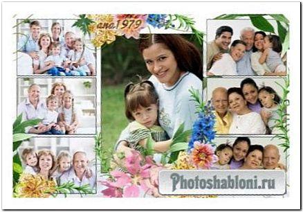 Рамка для фотошопа - Семейный очаг