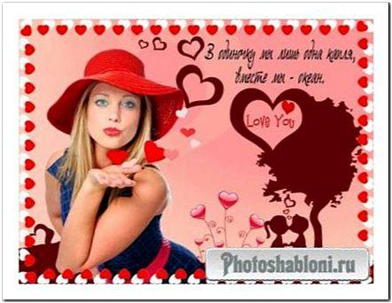 Женский шаблон для фотомонтажа ко Дню Св. Валентина - Леди в красной шляпке