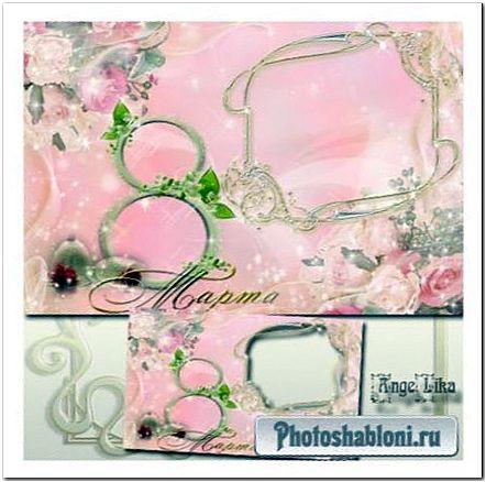 Праздничная цветочная рамка для фото - Поздравляю
