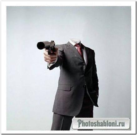 Шаблон для фотошопа - Солидный парень с пистолетом