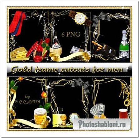 Золотые рамки-вырезы для мужчин