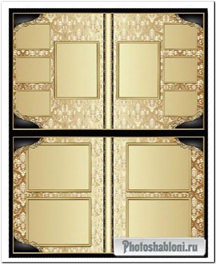 Классическая универсальная фотокнига - Сияют золотые узоры